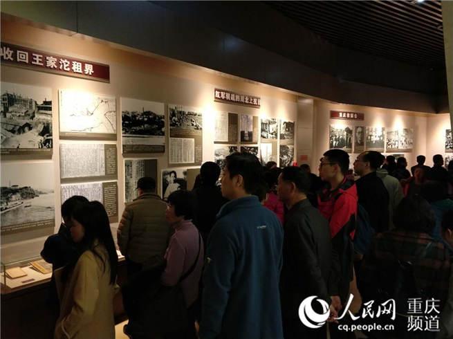 重庆:走进博物馆渐成日常