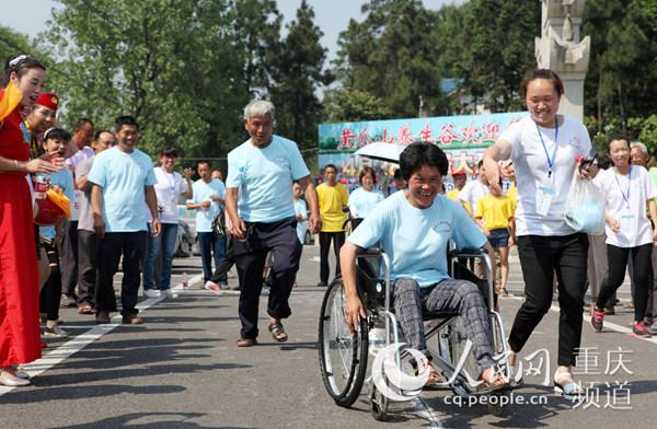 永川:趣味运动会 乐了残疾人