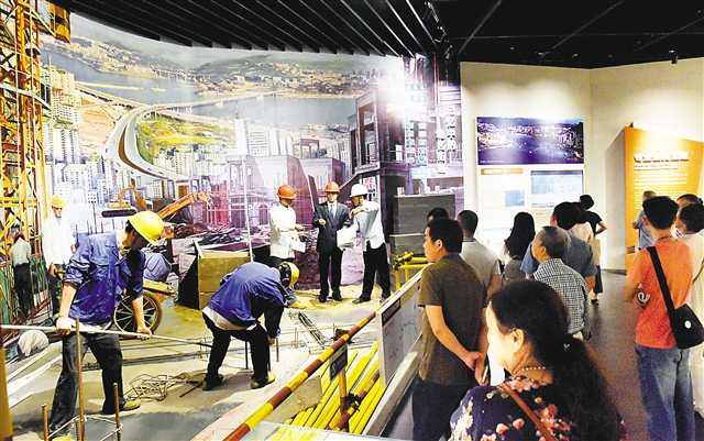 重庆三峡移民纪念馆正式开馆