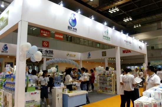 2018中国(重庆)孕婴童用品展览会开幕