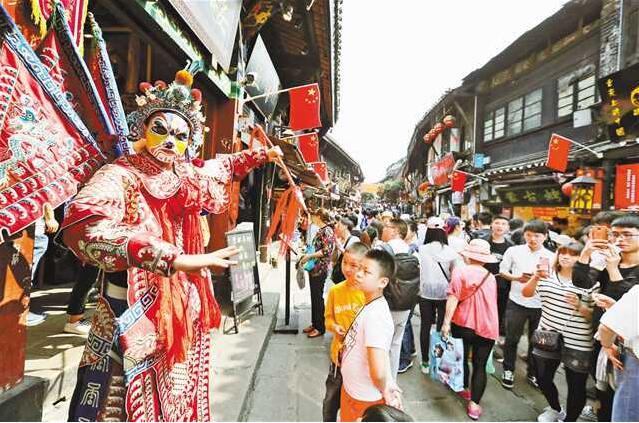 """重庆2.5万余处历史文化遗迹如何""""旅游表达"""""""