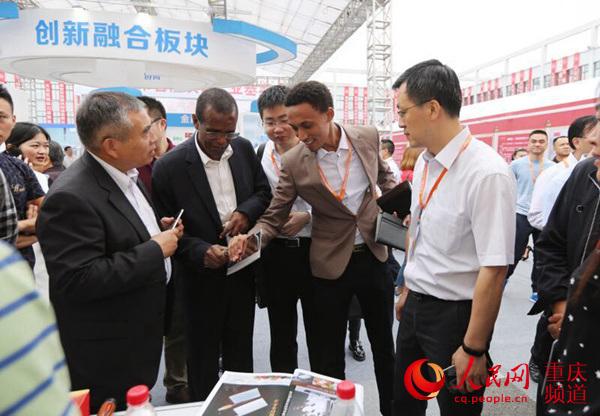 大足国际五金博览会启幕阿里将助力网上交易