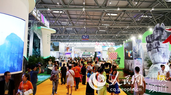 重庆国际旅游狂欢节来了 千条旅游线路大促销
