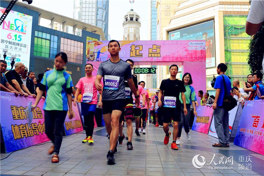重庆举行国际登楼大赛 最快10分55秒登上73楼