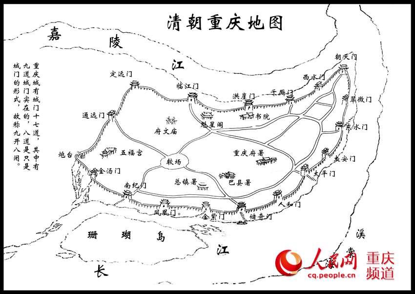 清朝时期重庆地图-73岁本土画家手绘老重庆17座古城门图片