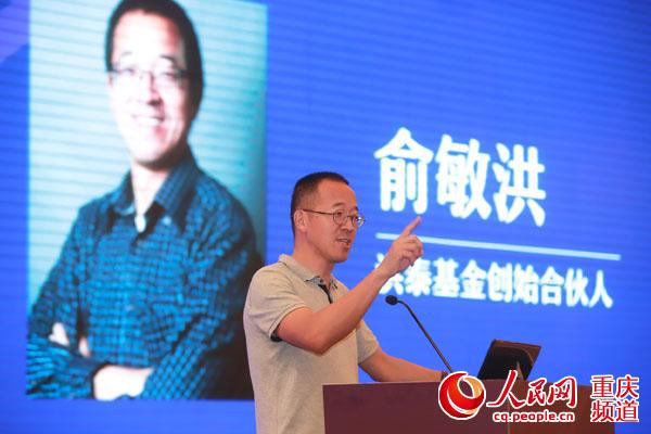 重庆组建百亿创投基金 着力培育高新技术企业