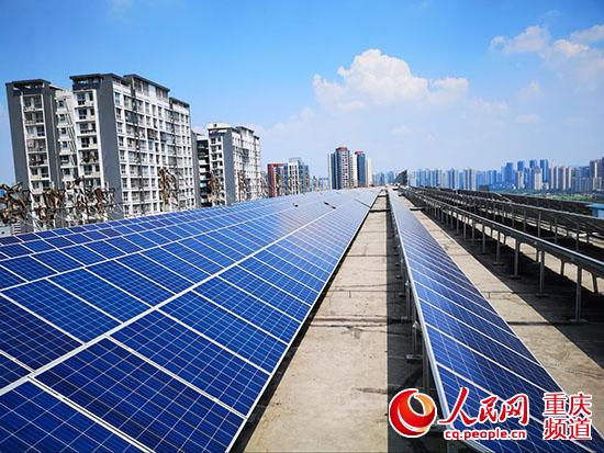 """重庆将建""""智慧能源小镇"""" 屋顶墙面都能发电"""