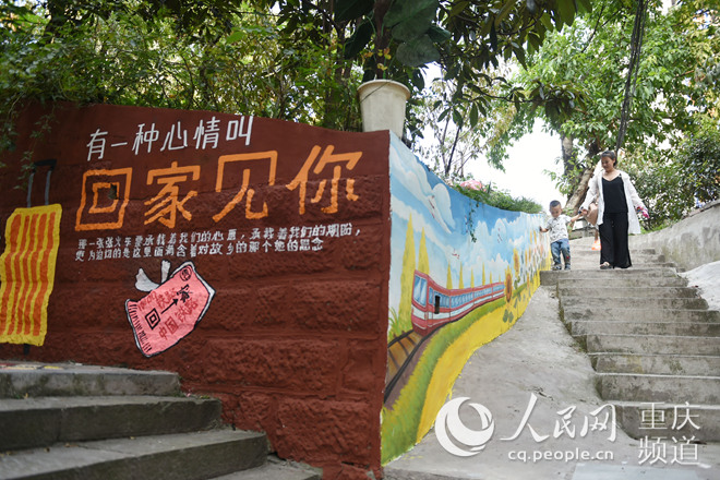 沙坪坝:老街变身涂鸦街 成文艺打卡地