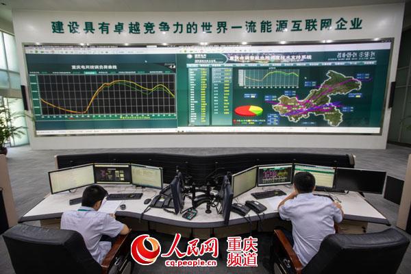 重庆电网负荷首破2000万千瓦 创历史新高