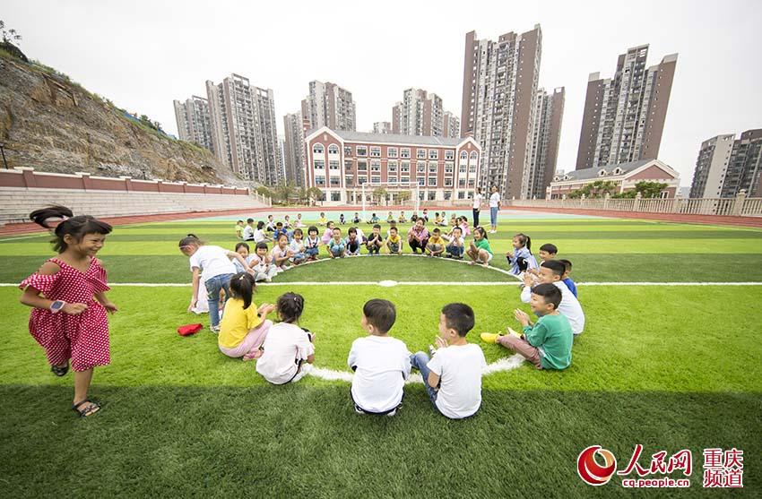 9月6日,開學第一天,重慶市南川區隆化六小九鼎山校區,孩子們在新操場上做游戲 。汪新 攝