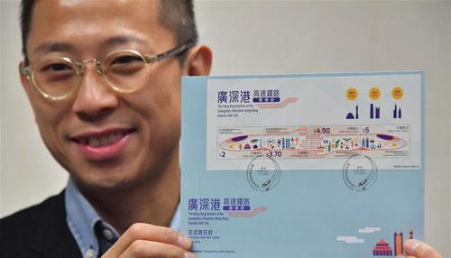 香港邮政下周发行广深港高铁香港段特别邮票