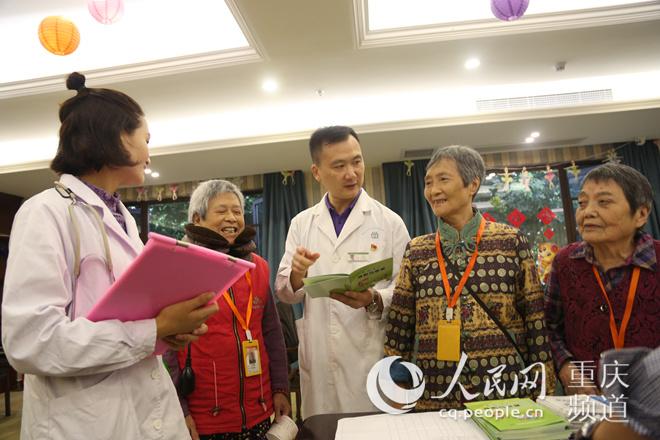 沙坪坝:歌乐山镇医防融合新模式进养老院