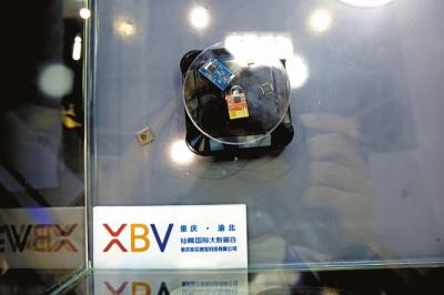 """国内首款智能双目立体视觉芯片在渝北""""诞生"""""""