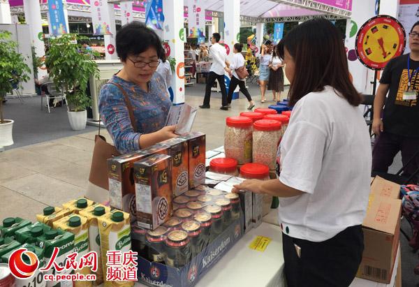 2018重庆商圈购物节启幕 打造购物嘉年华