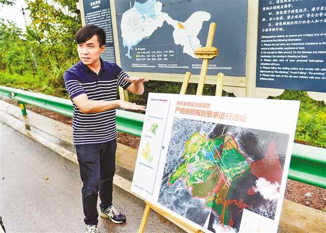 首批下乡规划师为乡村蝶变绘蓝图