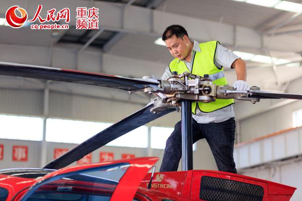 重庆举办航空主题市民开放日活动