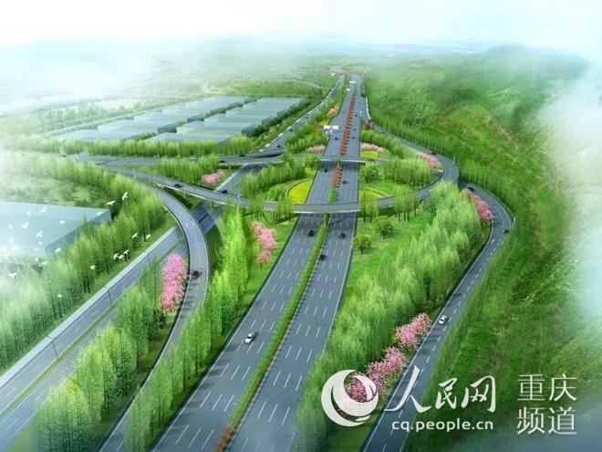 渝开大道效果图.两江新区供图-两江新区渝开大道一期开工建设