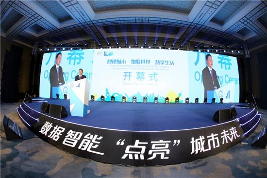 http://www.zgmaimai.cn/jiaotongyunshu/128938.html