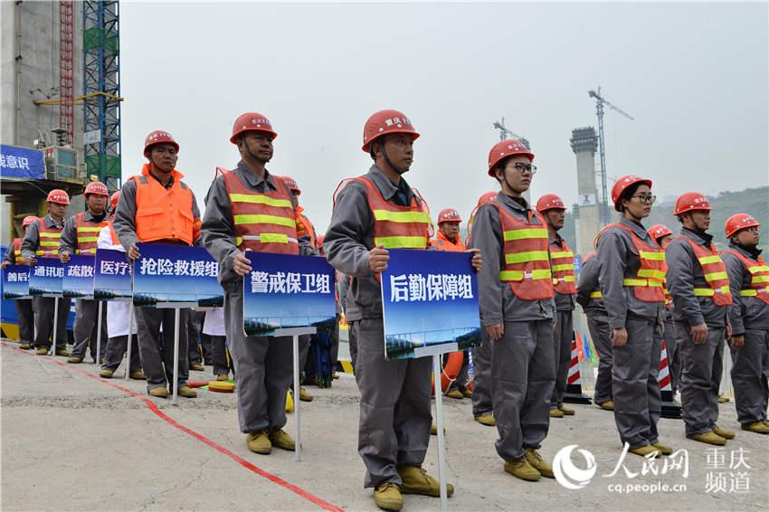 重庆一在建大桥开展应急救援演练