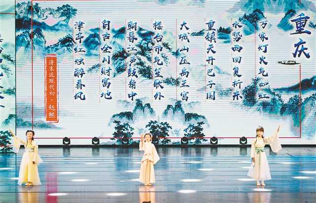 2018年重庆市民诵读大赛总决赛举行