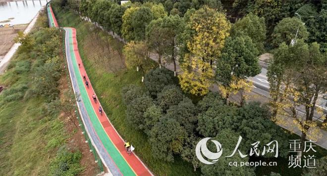 重庆首条沿江自行车健身道开放