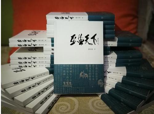巫溪本土作家唐文龙新书《巫盐天下》首发