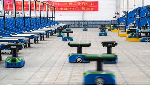 物联网机器人分拨中心在南京正式启用