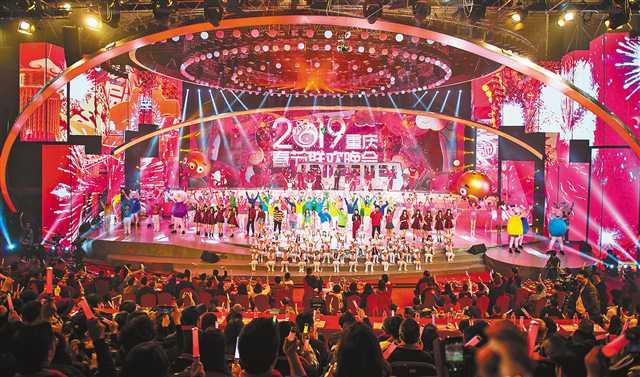 重庆猪年春晚精彩亮点提前看