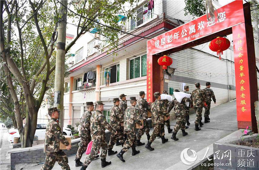 重庆:武警官兵与空巢老人打糍粑共庆元宵