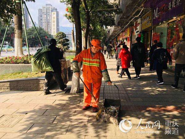 """綦江推出""""4321""""工作法城管问题"""