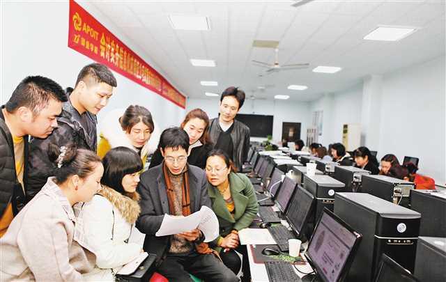 农村籍学员免费学习网络知识