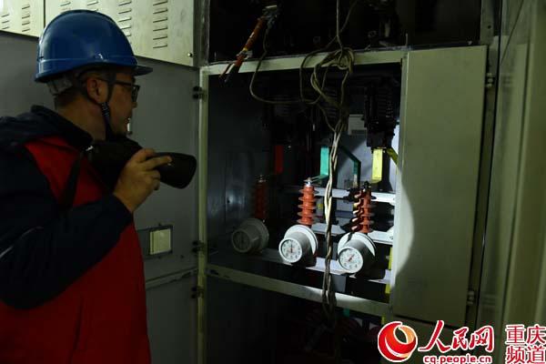 国网重庆电力持续优化营商环境