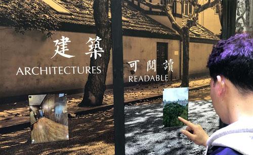上海:草婴书房、夏衍旧居对公众开放