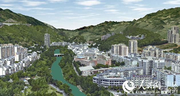 重庆城市森林塔