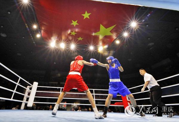 全国青运会拳击俱乐部组预赛重庆站收官