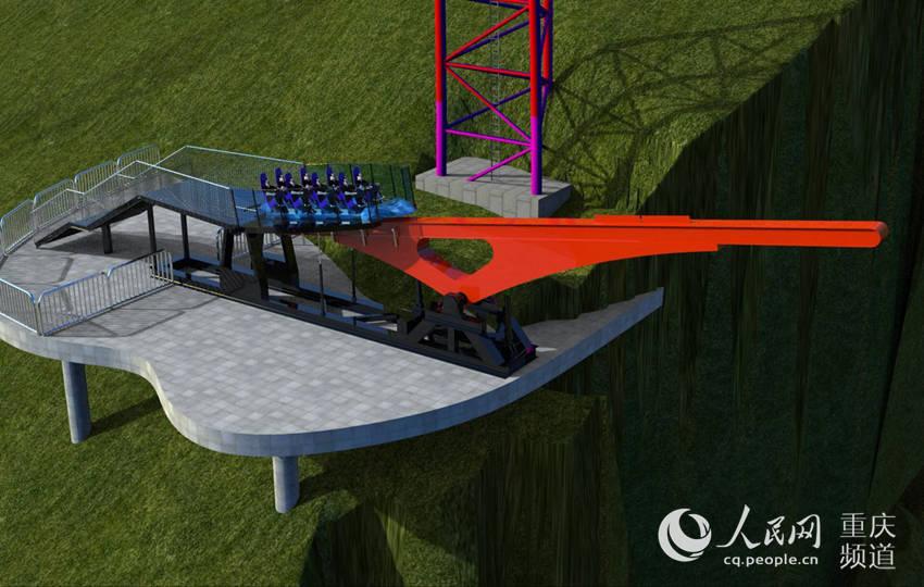 云阳龙缸将新推出超级大秋千和悬崖过山车