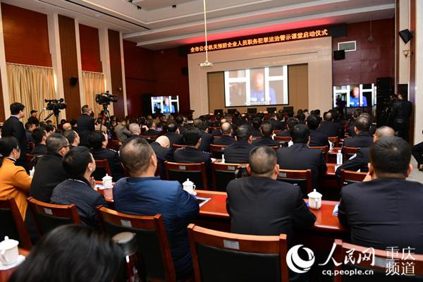 重庆警方一年破获1800起经济犯罪案挽损21亿