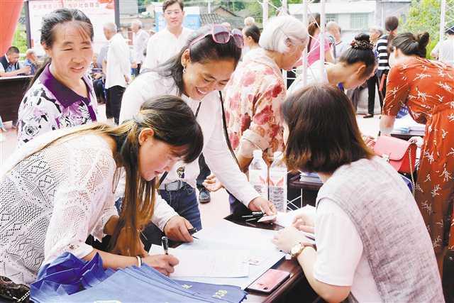 重庆:去年转移贫困人员到山东就业972人