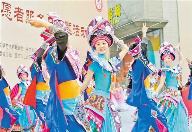 重庆举行第6个中国文艺志愿者服务日主题活动