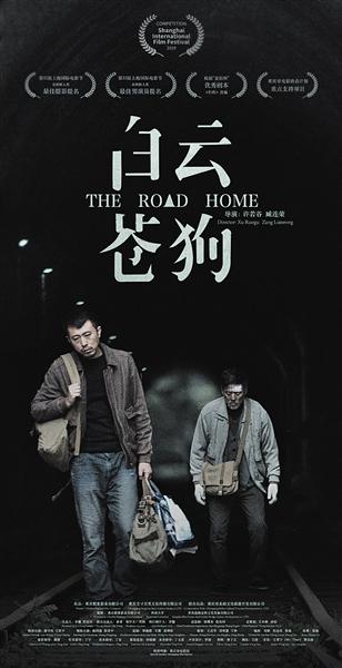 两名重庆导演作品获上海国际电影节提名