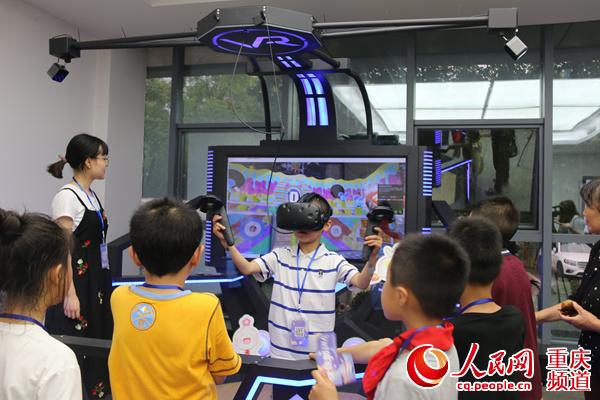 渝北推立体式科普教育VR体验丰富课外生活