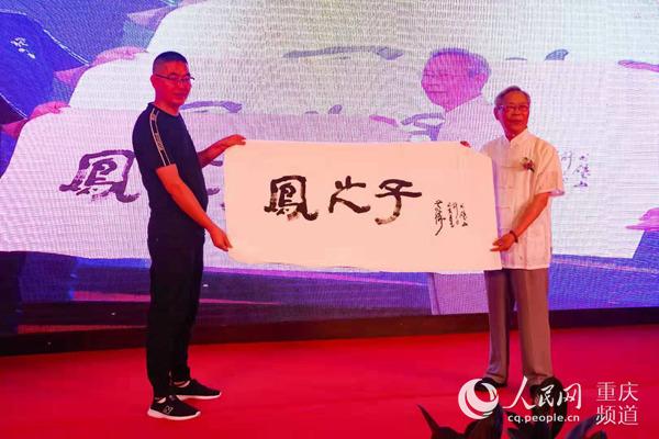 吕凤子先生生平将拍成电影再现赴渝办学的故事
