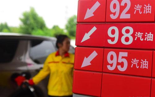 汽油、柴油价格再迎下调