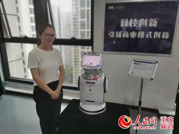智能科技新兴职业:机器人培训师