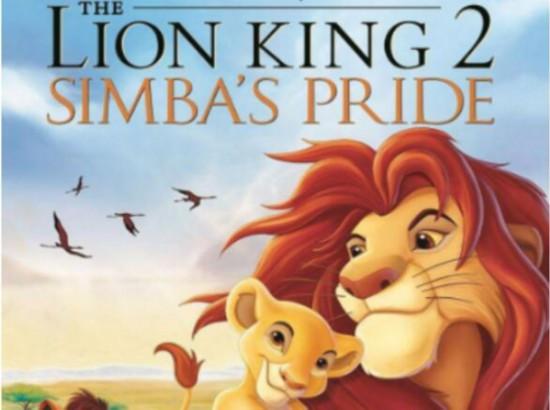 《狮子王2》辛巴来了:暑期影院孩子们的乐天堂