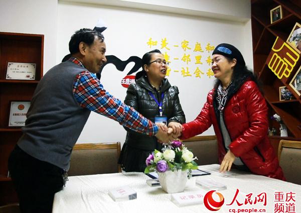 重庆:以法为雨露,矛盾化基层