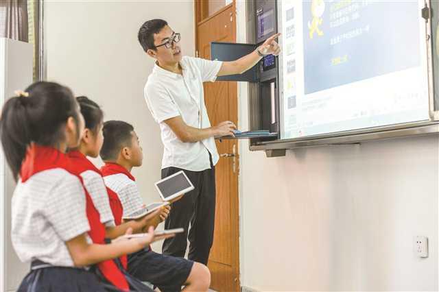 未来学校让教育从千人一课到私人订制