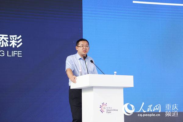 2019中国居民消费大数据指数在渝发布