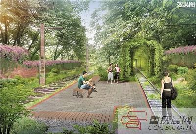 川外小铁路不会拆步道穿插其间或成新打卡点