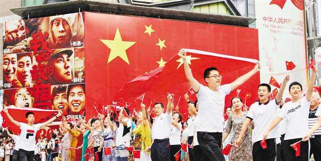 重庆开展丰富活动欢度中秋喜迎国庆